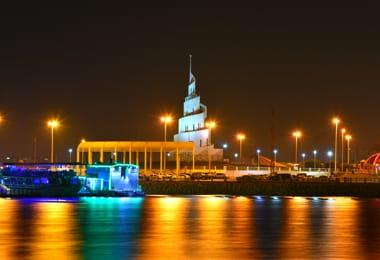 Cheap Flights To Dammam